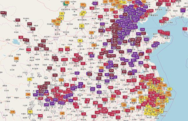 圖為12月29日下午6時擷取的美國駐北京大使館發佈的實時空氣質量指數(AQI)地圖。(網頁擷圖)