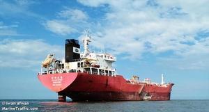 韓扣留涉朝石油走私香港貨輪 船主背景神秘