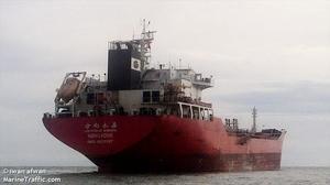 向北韓送油25船員被南韓拘捕 包括23中國人