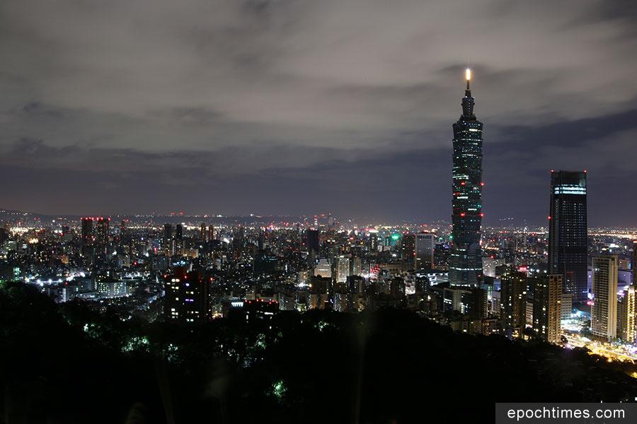 圖為台北市夜景。(陳仲明/大紀元)