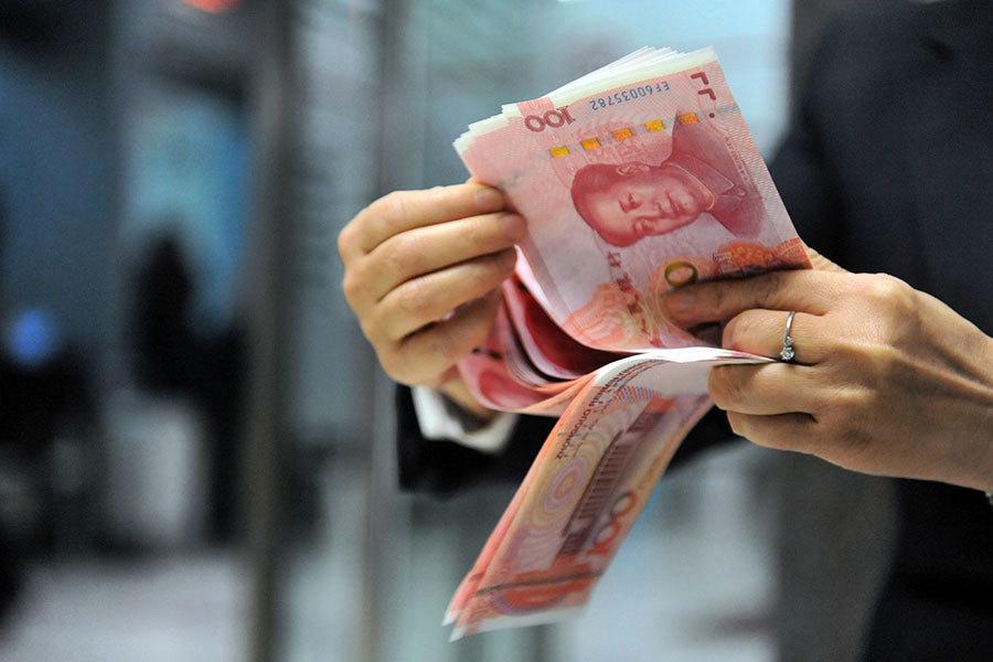 中共收緊銀行卡境外提款 每人每年限十萬