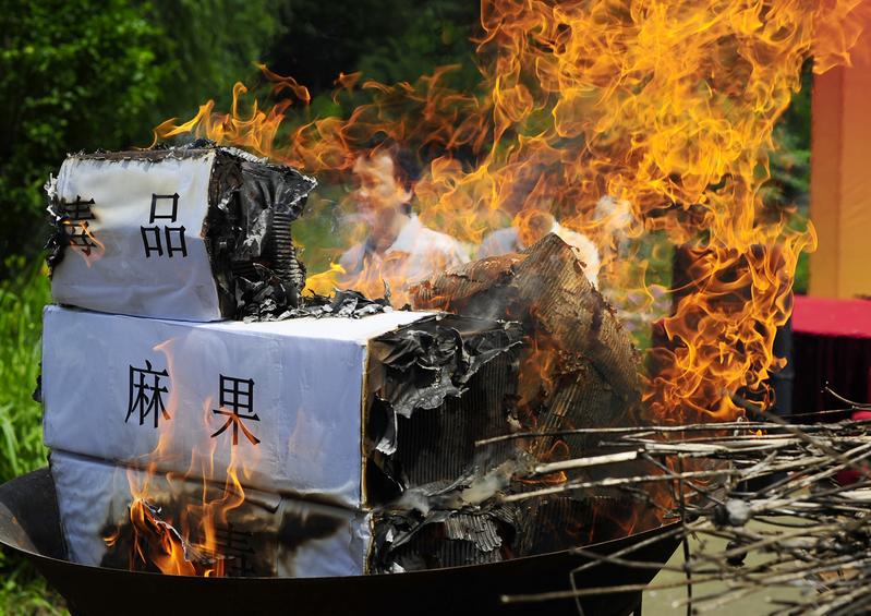 近年來,有中共官員以毒為媒進行權錢、權色交易。圖為2011年武漢現場焚燬毒品。(CFP)