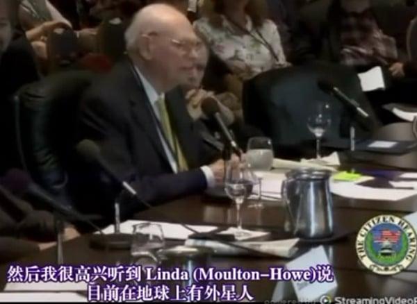 加拿大前國防部長赫勒曾在華盛頓DC的一次聽證會上公開指出,有證據顯示UFO真實存在。(YouTube視像擷圖)