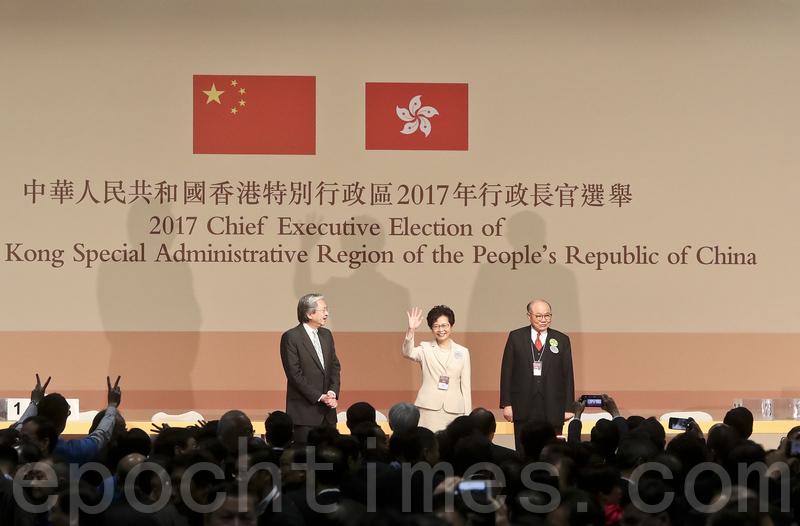 2017年3月26日,前政務司司長林鄭月娥以僅777票,擊敗曾俊華及另一候選人胡國興,成為香港首位女特首。(大紀元資料圖片)
