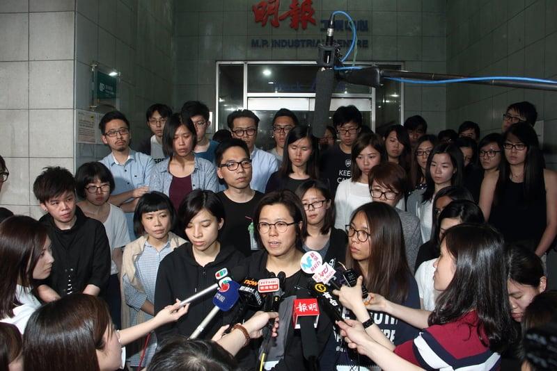 明報職工協會曾錦雯表示,《明報》管理層表明不會撤回解僱執行總編輯姜國元的決定,宣佈啟動工業行動的準備。(蔡雯文/大紀元)
