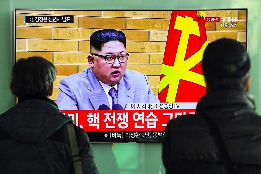 金正恩新年釋善意? 美媒:設陷阱給南韓跳