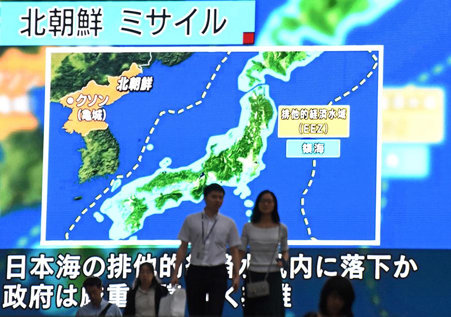 美國眾議院軍事委員會及外交委員會的高級顧問格雷戈里・基利(Gregory Keeley)認為,海上封鎖阻斷北韓進出口物資,可以有效阻止中、俄資助北韓。(KAZUHIRO NOGI/AFP/Getty Images)
