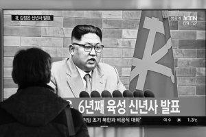 看透金正恩新年賀詞 韓媒:想離間韓美同盟