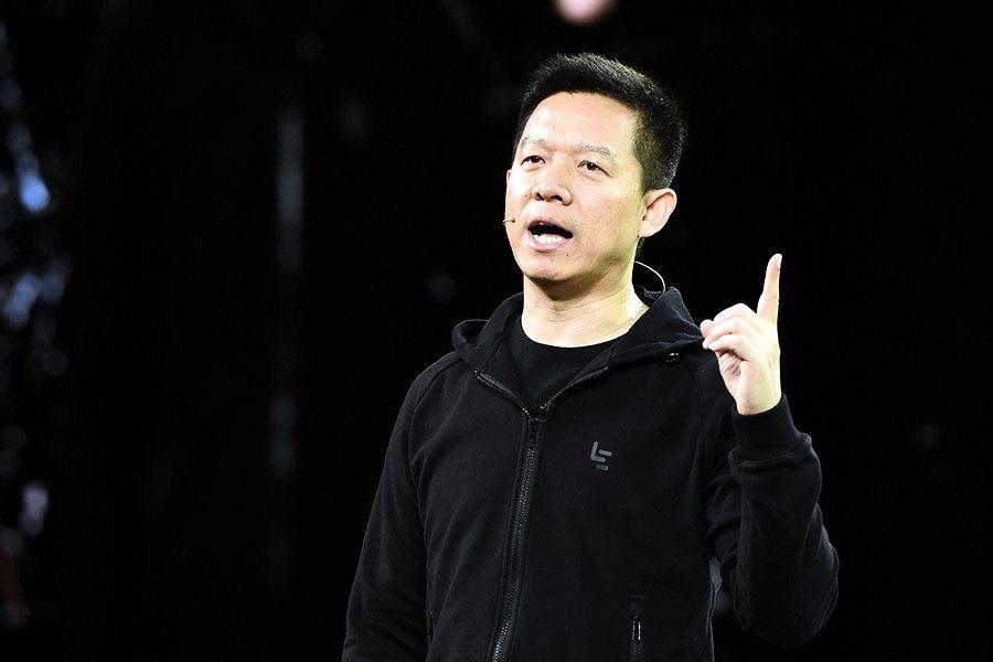 危機未解 賈躍亭的關聯公司廣州競得造車用地