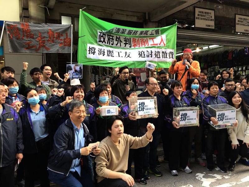 海麗邨清潔工追遣散費 勞資談判破裂