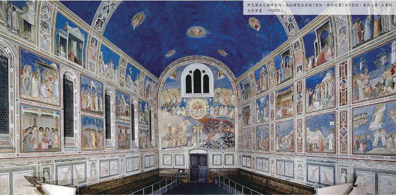 意大利教堂壁畫上的中國元素 (下)