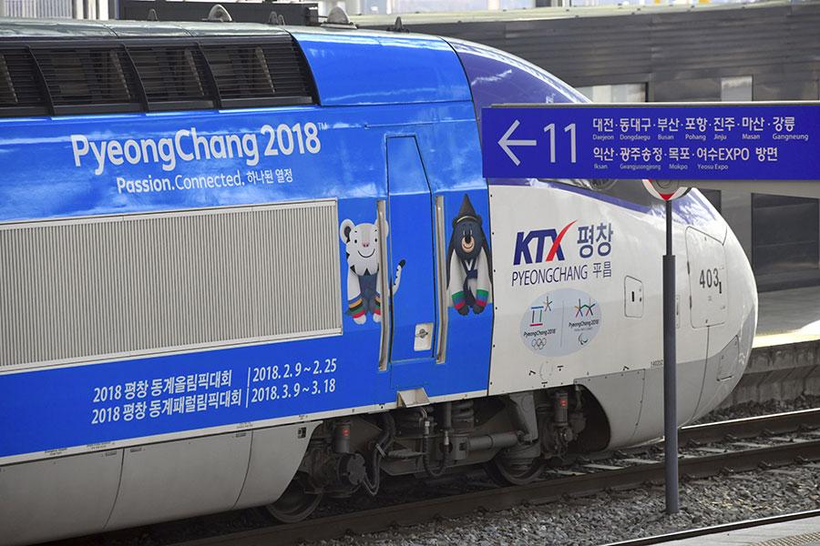 南韓訂於2月9日至25日舉辦平昌冬季奧運會(PyeongChang Winter Olympics)。(JUNG YEON-JE/AFP/Getty Images)