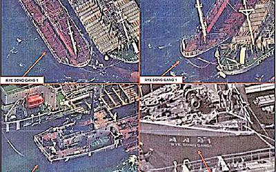 美國財政部12月底發放衛星圖像,指自10月份以來,中國船隻向北韓船隻輸送原油多達30次。(美國財政部)