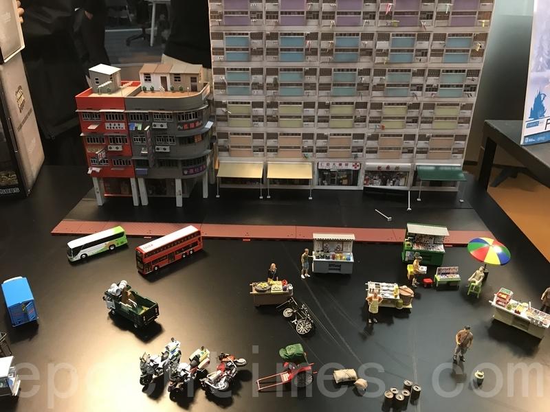 STREAM玩具成港市場新寵