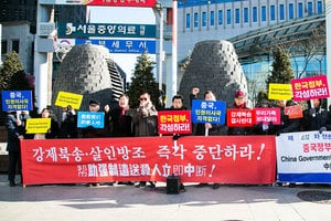 抗議中共 韓團體擬中使館前建「脫北者塑像」
