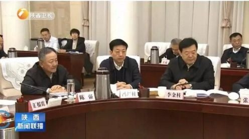 1月2日,馮新柱還出席了陝西省常委會。(視像擷圖)