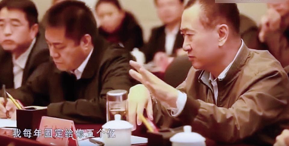前中國首富王健林在貴州丹寨縣扶貧,與當地官員會談疑似起紛爭。(影片截圖)
