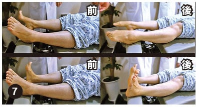 不到30分鐘,金女士的左腳就能自己活動了。