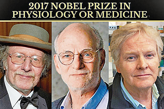 2017年諾貝爾生理學和醫學獎獲得者頒給研究晝夜節律分子運作機制的三位科學家Jeffrey C. Hall、Michael Rosbash和Michael W. Young。(大紀元合成)