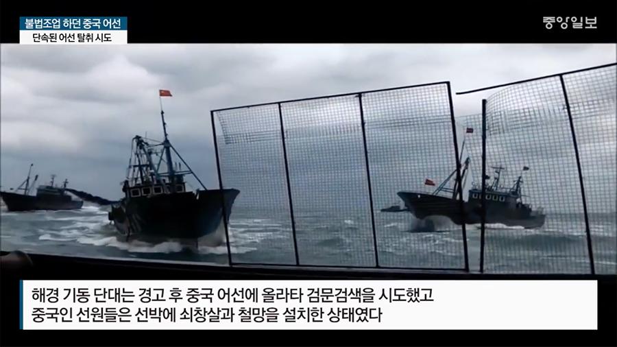 50艘大陸漁船非法捕魚 韓警轟453槍扣20人