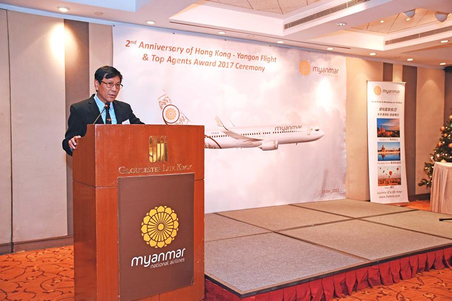 緬甸國家航空公司(MNA)行政總裁Captain Than Tun,3年間將MNA成功轉型。他坦言把公司員工視為家人,由服務態度到推廣細節,共同努力達至今日成果。(MNA提供)