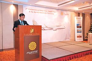 突破每年百六萬乘客緬甸國家航空轉型成功