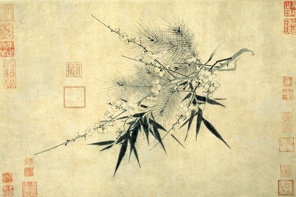 宋 趙孟堅 〈歲寒三友圖〉。(公有領域)