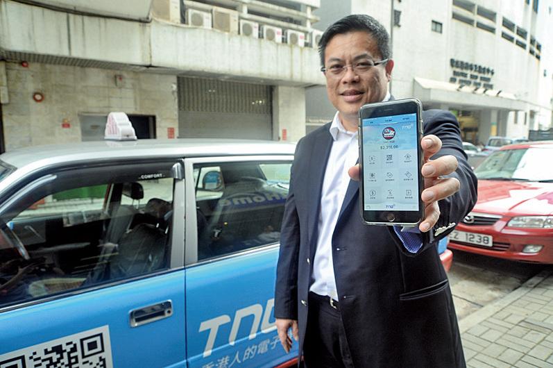 TNG創辦人江慶恩表示,TNG電子錢包日前擴展至的士,下一步會將服務延伸至小巴。(宋祥龍/大紀元)