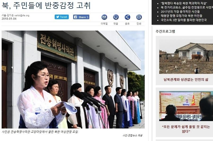 「中國是千年宿敵!」 傳北韓煽動反華情緒