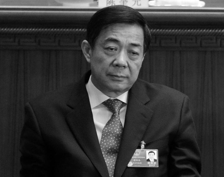 在秦城監獄服刑的中共前重慶市委書記薄熙來,被指在重慶搞「獨立王國」。(MARK RALSTON/AFP/Getty Images)