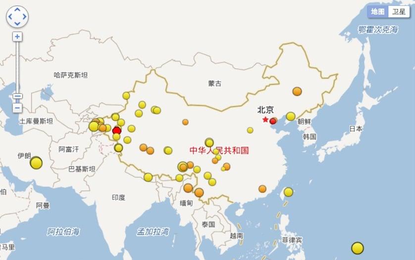 唐山市24小時內發生三次地震。此外新疆也發生3.6級地震。(中國地震台網擷圖)
