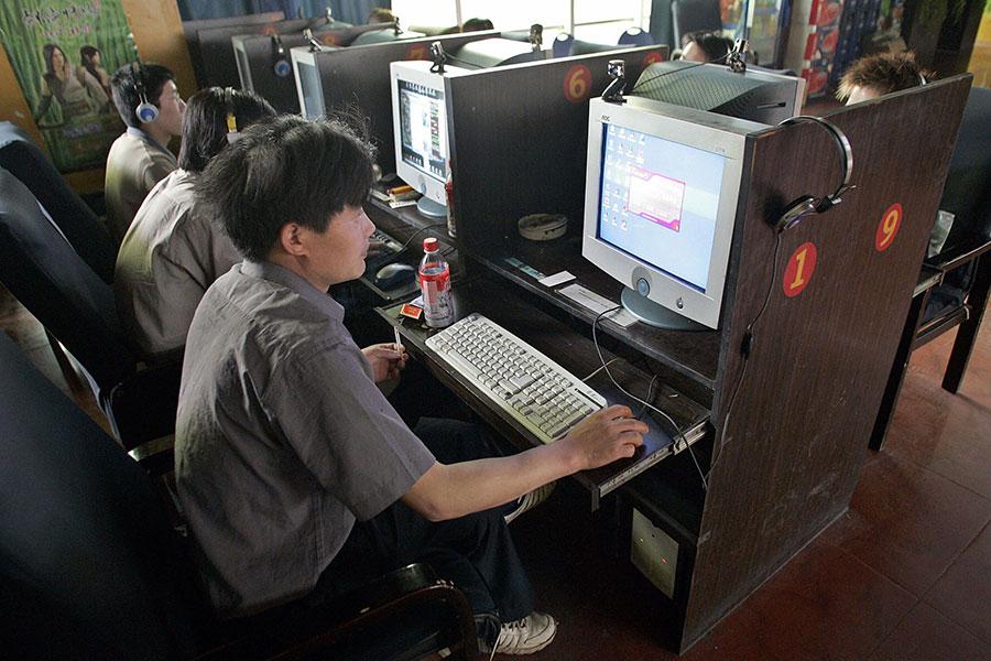 圖為四川成都一家網吧。(Getty Images)