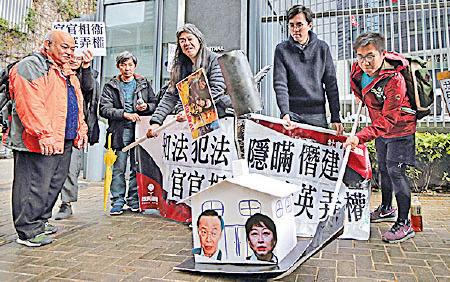 社民連十多人昨晨到政府總部外示威,要求鄭若驊開誠布公,否則要下台。(蔡雯文/大紀元)