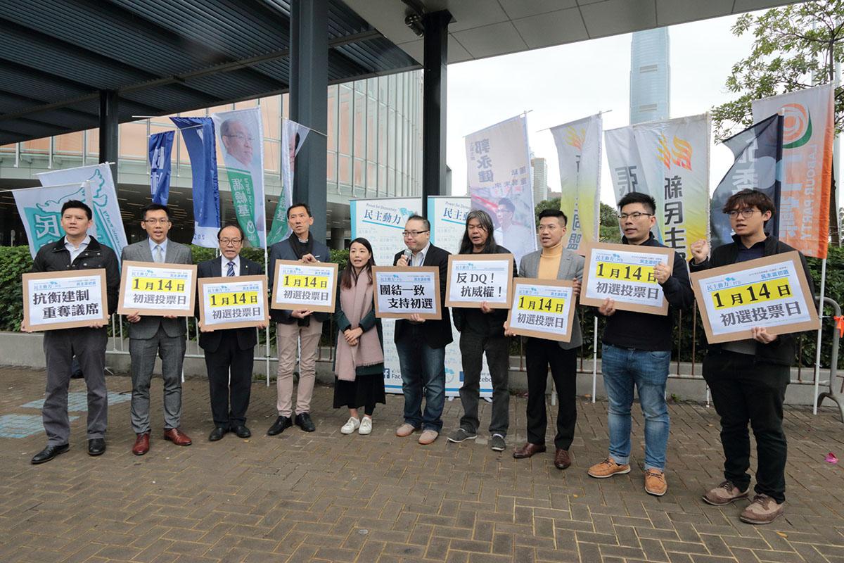 民主動力本月14日舉行初選,年滿18歲的香港永久性居民可在8個票站投票,選出代表出戰九龍西和新界東立法會補選。(大紀元/蔡雯文)