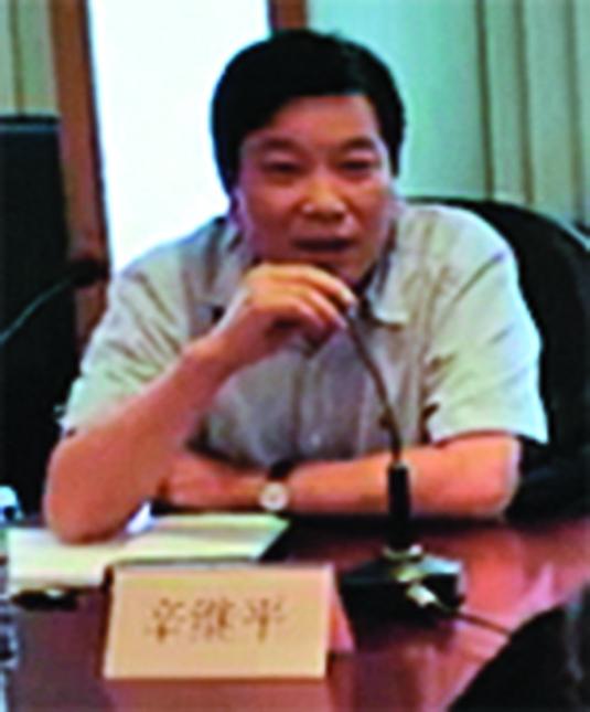 上海地產集團原副總裁辛繼平被提起公訴。(網絡圖片)
