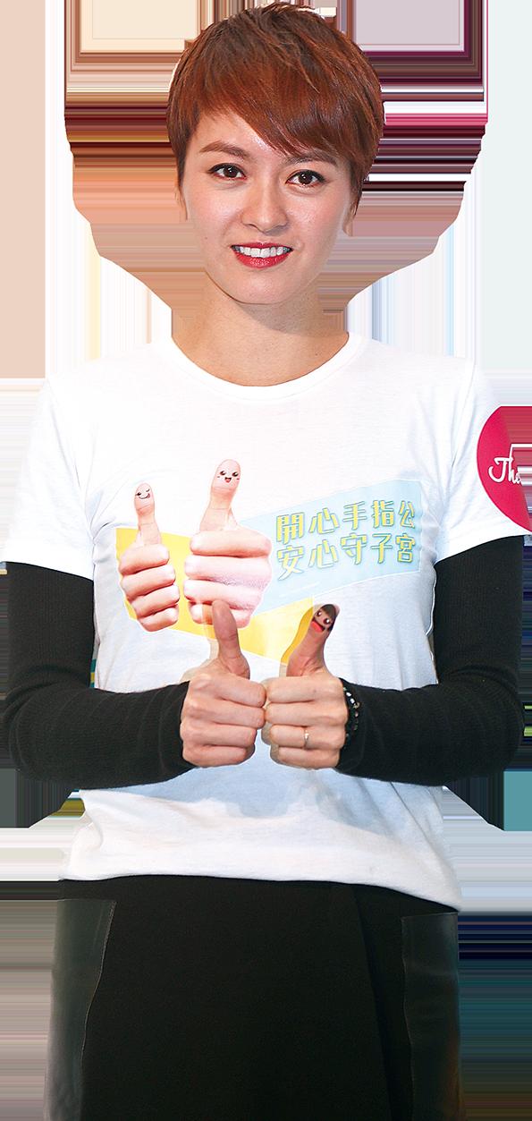 藝人梁詠琪(Gigi) 出席活動,望喚起大眾對子宮頸癌的關注。(余鋼/大紀元)