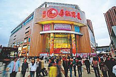 凱德集團83億出售 大陸20座購物中心
