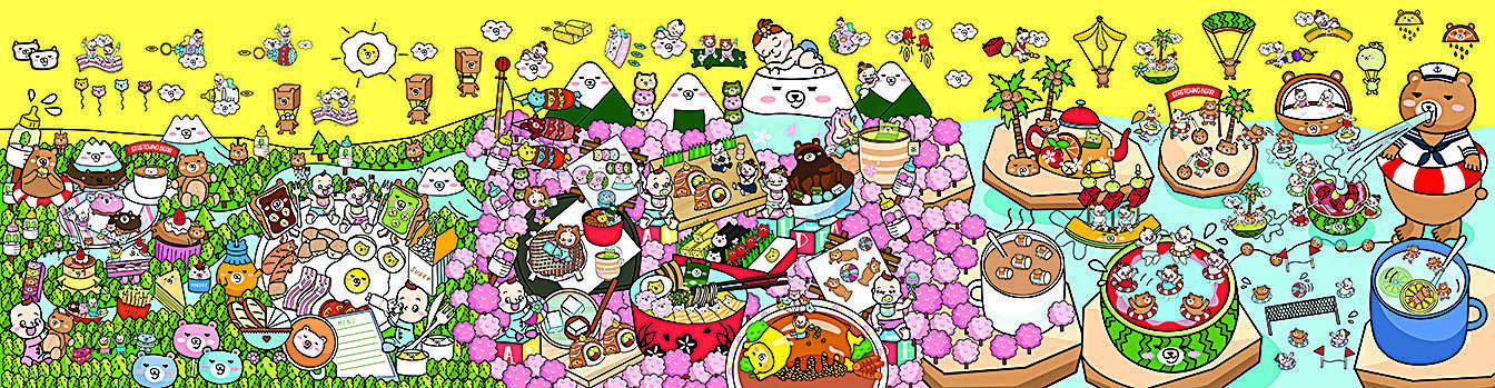 今屆展覽邀得本地新晉插畫師以「為食BB遊樂園」為題,BB及小熊將化身為美食,構成得意可愛的主題畫面。(主辦單位提供)