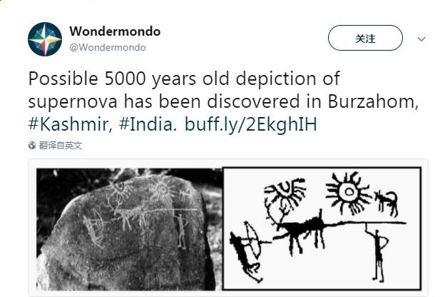 科學家認為,這幅石刻實質是5000多年前古人所畫的星像圖。(推特擷圖)
