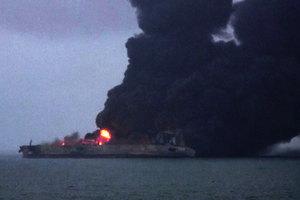 巴拿馬籍油輪中國東海撞船後再爆炸 已沉沒
