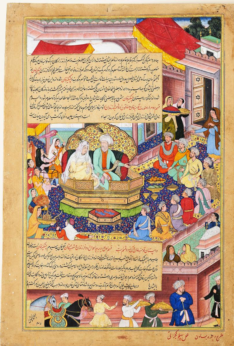 成吉思汗和他的祖先Tumanba Khan、孛兒帖,以及他的九個兒子。(維基百科公有領域)