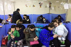 大陸流感高峰期 眾多社區醫院為何不接診?