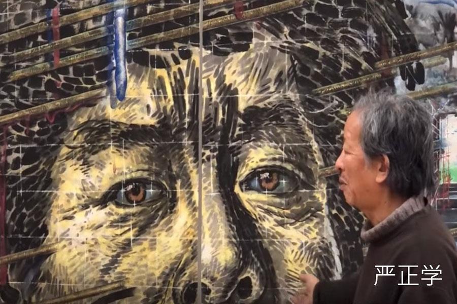 北京異見畫家嚴正學個人作品展,6日在北京宋莊大余工作室開幕,當日還舉辦了「嚴正學繪畫研討會」,藝術家華湧等200多人出席開幕禮。(華湧推特視像擷圖)