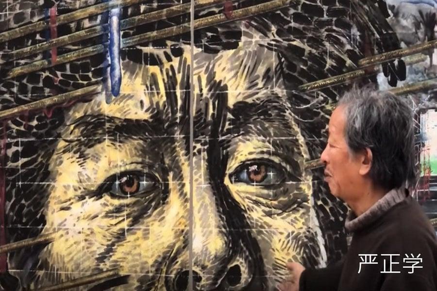 異見畫家嚴正學作品展揭幕 林昭像被迫隱藏