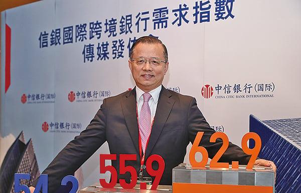 中信(國際)首席經濟師兼研究部總經理寥群。(余鋼/大紀元)