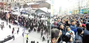 遷校衝突吉林撫松罷工罷市