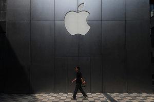 中興遭禁 北京是否動蘋果?這組數字透玄機