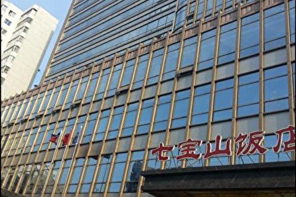 遼寧省瀋陽市的七寶山賓館被指是北韓特工的在華據點。(tripadvisor.com)