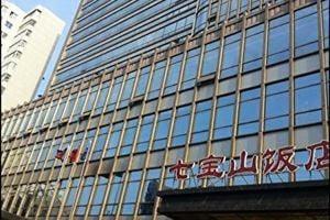 北韓特工在華據點七寶山飯店被關閉