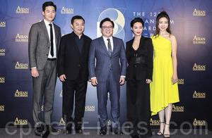 惠英紅獲頒「亞洲卓越電影人大獎」